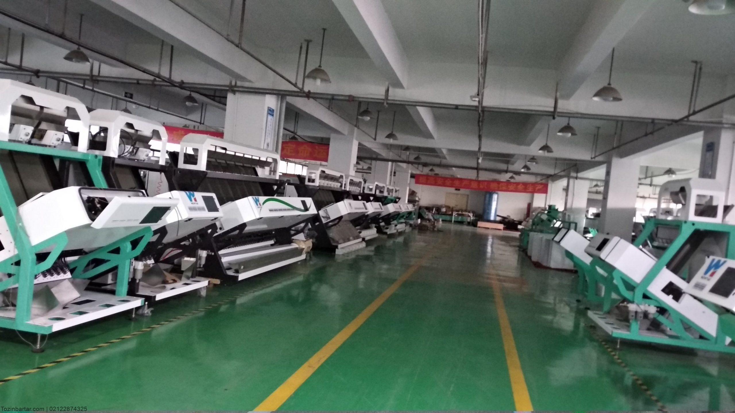 کارخانه ونیاهو در چین